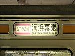 PC282454.jpg