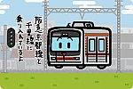 大阪市交通局 66系 堺筋線