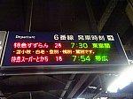 /ats-s.sakura.ne.jp/blog/wp-content/uploads/2019/10/DSC00569-640x480.jpg