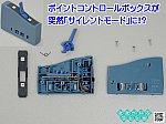 /blogimg.goo.ne.jp/user_image/16/f0/6aa83191b9df1a4b683265f6277fcc84.png
