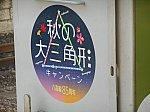 /stat.ameba.jp/user_images/20191030/17/oyajigao21122/ef/d9/j/o0800060014627385407.jpg
