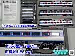 /blogimg.goo.ne.jp/user_image/3b/41/9082c08c85d714fb0fc0d73a80f50709.png