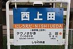 /blogimg.goo.ne.jp/user_image/4f/cd/1ffc8aee646256b087a84ed00b4851ce.jpg