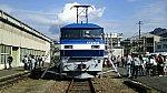/stat.ameba.jp/user_images/20191027/15/miyashima/20/cd/j/o1080060714624983172.jpg