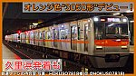 /train-fan.com/wp-content/uploads/2019/10/F6BC926B-8A6A-47CC-9657-99F3558072B5-800x450.jpeg