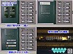 /blogimg.goo.ne.jp/user_image/50/8f/f83430dc856b0c5cb84651b7a5f53dc1.png
