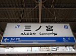 jrw-sannomiya-2.jpg