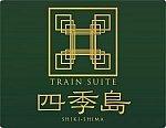 /i0.wp.com/nihonkai.exp.jp/hm/wp-content/uploads/2015/12/shikishima-bs-300x232.jpg?resize=300%2C232
