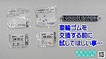 /blogimg.goo.ne.jp/user_image/56/9b/762b6d8588c01ab65a2e259ac1a024d3.png