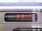 PC292707.jpg