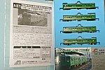 /stat.ameba.jp/user_images/20191103/15/shinkansenwest500/e9/d4/j/o1056070414630428999.jpg