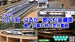 /blogimg.goo.ne.jp/user_image/16/41/e07f87bf10c84331676a978399f76e64.png