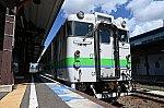 /stat.ameba.jp/user_images/20191104/00/kumatravel/85/30/j/o1024068114630904224.jpg