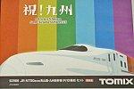 /stat.ameba.jp/user_images/20191104/07/shinkansenwest500/b7/34/j/o1056070414631069514.jpg