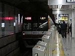 【メトイチ急行!】入間市行き 東京メトロ10000系(2019入間航空祭臨時列車)
