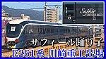 /train-fan.com/wp-content/uploads/2019/11/EC5697AA-877B-4BFC-8F19-5709ADA2916B-800x450.jpeg