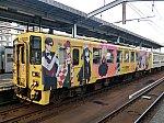 /stat.ameba.jp/user_images/20191031/08/fuiba-railway/92/d5/j/o1024076814627830213.jpg