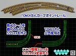 /blogimg.goo.ne.jp/user_image/63/fe/d8219cecb6fb9571f77ade67dbb526f5.png