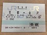 /stat.ameba.jp/user_images/20191105/20/hypernestor/3f/f1/j/o4032302414632552391.jpg