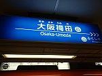 /stat.ameba.jp/user_images/20191106/18/sorairo01191827/00/91/j/o1080081014633278382.jpg
