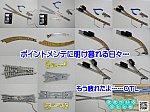 /blogimg.goo.ne.jp/user_image/2c/40/5d1c40b9a2accd11571bccc00b6f4a98.png