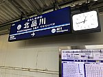 /stat.ameba.jp/user_images/20191107/22/westband2/e1/0a/j/o0605045414634143529.jpg