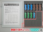 /blogimg.goo.ne.jp/user_image/58/b4/d15eef64b142ffa72276b8d5fd4554c1.png