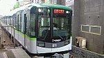 /stat.ameba.jp/user_images/20191014/14/96-yamashina/88/cf/j/o0854048014614305308.jpg