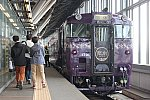 紫水b-2