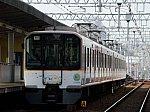 f:id:Rapid_Express_KobeSannomiya:20191110193137j:plain