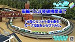 /blogimg.goo.ne.jp/user_image/70/5b/52ea7c7bc0e9ecb24f1f9baf171a00fa.png