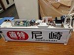 /stat.ameba.jp/user_images/20191110/19/sorairo01191827/ac/b2/j/o1080081014636520989.jpg