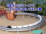 /blogimg.goo.ne.jp/user_image/1f/0f/69b7b78503dbdcb6db0fce9886bec77a.png