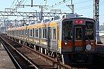 南海電鉄 9000系 9501F (マイトレイン)