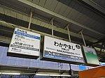 /stat.ameba.jp/user_images/20191104/13/kuroshio-series381/2c/46/j/o0640048014631321302.jpg