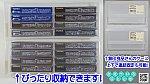 /blogimg.goo.ne.jp/user_image/43/3a/7785cd4f95c7852a3bc98e3bdaf0e4c4.png