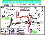 /i0.wp.com/japan-railway.com/wp-content/uploads/2019/11/SnapCrab_NoName_2019-11-13_12-6-49_No-00.jpg?fit=728%2C577&ssl=1