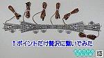 /blogimg.goo.ne.jp/user_image/38/e6/632709b168e09bad607bb80b61d0a9d9.png