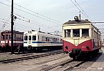 19820814-01.jpg