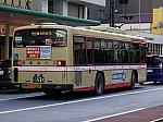 /stat.ameba.jp/user_images/20191114/21/gwg22487/71/7a/j/o0640048014639961195.jpg