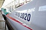 /i0.wp.com/railrailrail.xyz/wp-content/uploads/2019/11/R0000602のコピー.jpg?fit=800%2C533&ssl=1