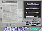/blogimg.goo.ne.jp/user_image/0f/10/8badb81210322dcfb6bb30d4b10bd230.png
