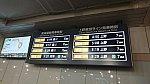 /i0.wp.com/japan-railway.com/wp-content/uploads/2019/11/EJcBW10UEAAJoBE.jpg?fit=728%2C410&ssl=1