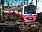 /i2.wp.com/railrailrail.xyz/wp-content/uploads/2019/11/D0004296.jpg?fit=800%2C600&ssl=1