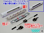 /blogimg.goo.ne.jp/user_image/3b/f0/9e3e4c5401bef89fa4995e48bb909920.png