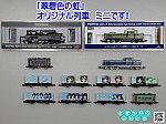 /blogimg.goo.ne.jp/user_image/2f/90/cfbc0a0f14e692268e35f3acd226dea5.png