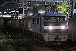 B90I0354