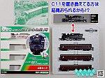 /blogimg.goo.ne.jp/user_image/26/c9/1bd65a5a9ca05d3137f7f95c6b56073b.png