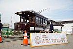 /osaka-subway.com/wp-content/uploads/2019/11/DSC07533-1024x683.jpg
