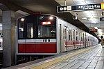 /osaka-subway.com/wp-content/uploads/2019/11/DSC07590-1024x684.jpg